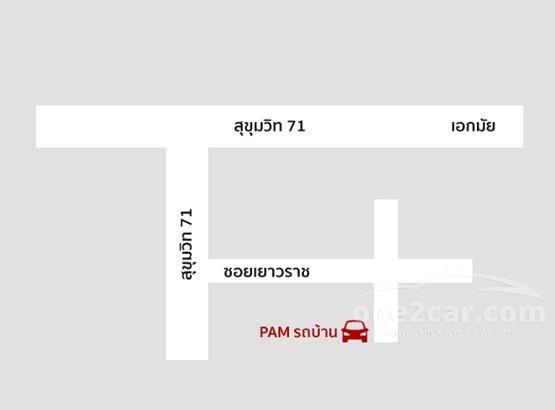 PAM รถบ้าน