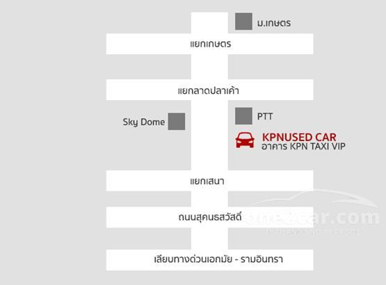 KPN USED CAR