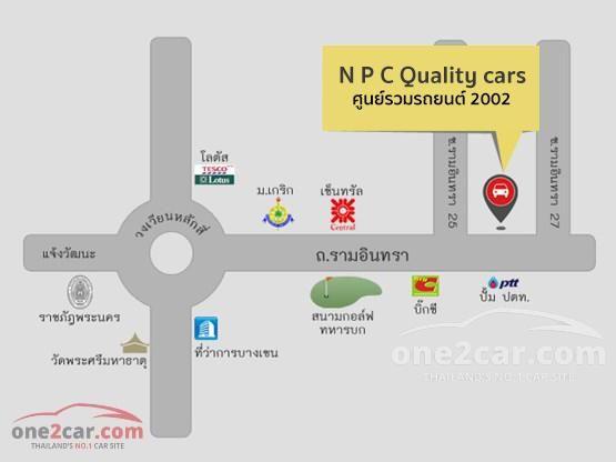 N.P.C QUALITY CARS