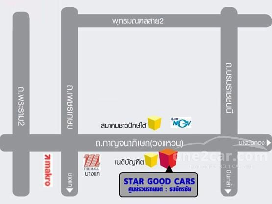 STAR GOOD CARS