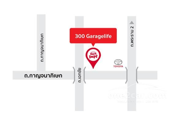 300_garagelife