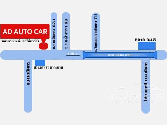 AD AUTO CAR