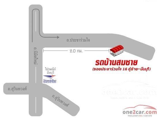 รถบ้านสมชาย (ซอยประชาร่วมใจ 16 คู้ซ้าย) มีนบุรี