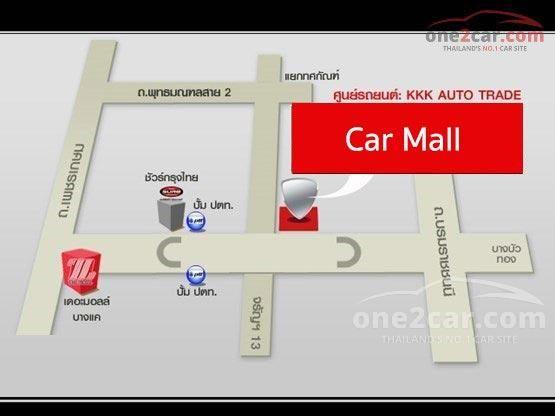 หลุยส์ car mall