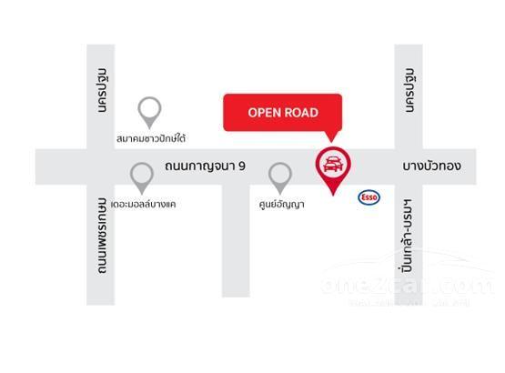 (.0) OPEN ROAD
