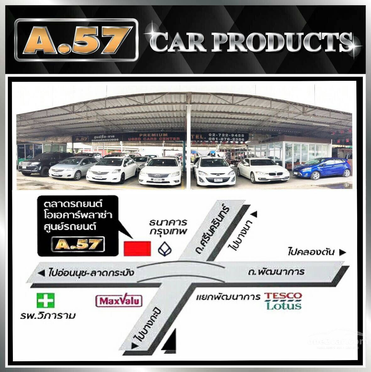 A.57 CAR PRODUCTS