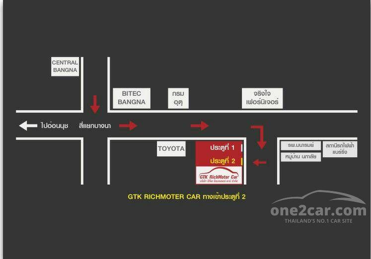 GTK RICHMOTOR CAR