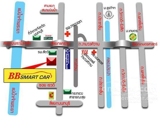 BB SMART CAR 2