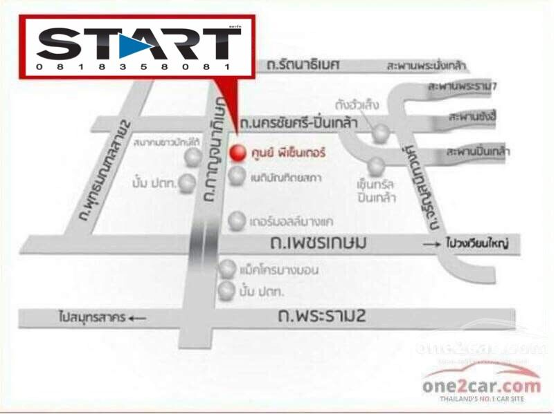 Start Auto Car 2