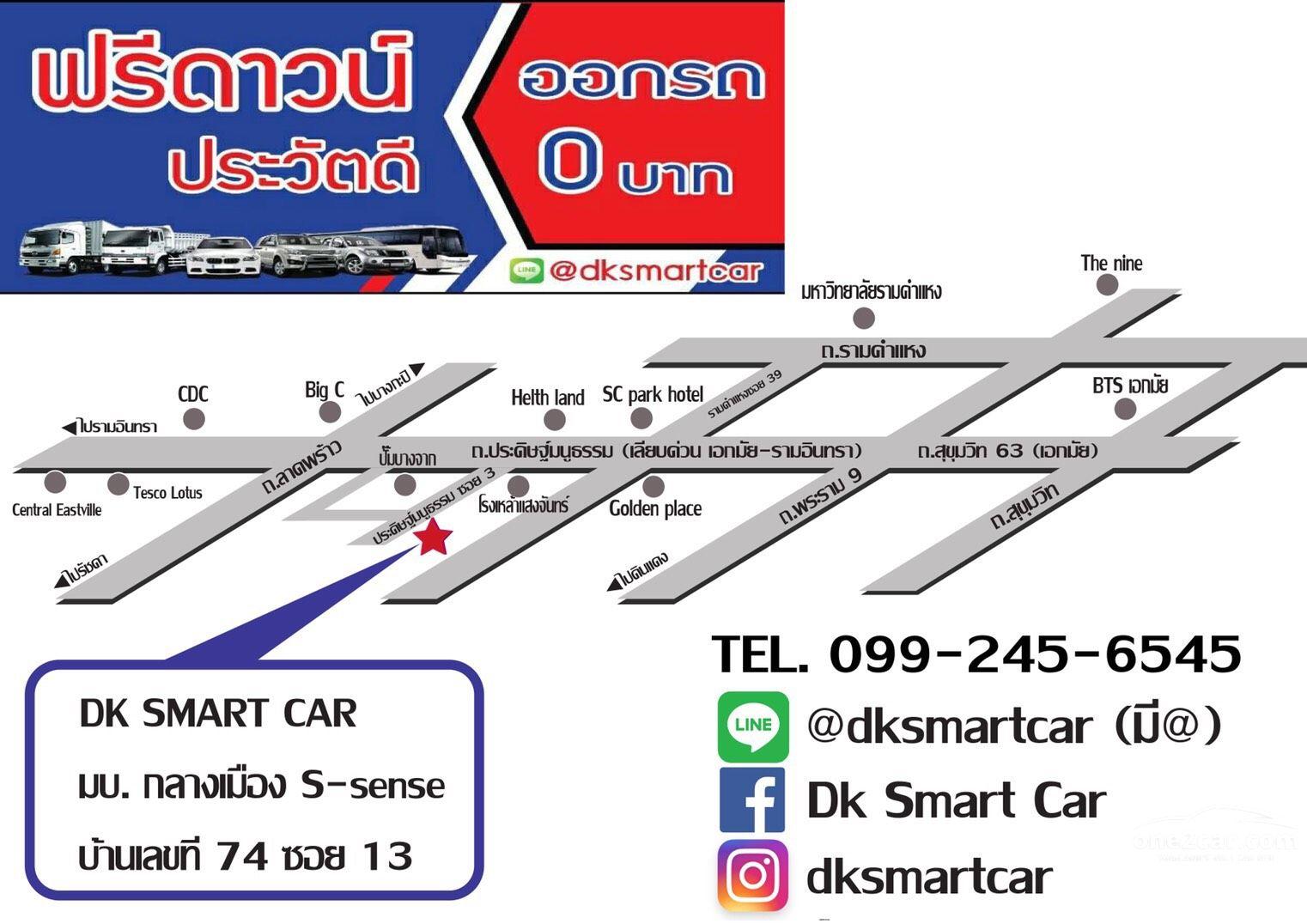 DK SMART CAR
