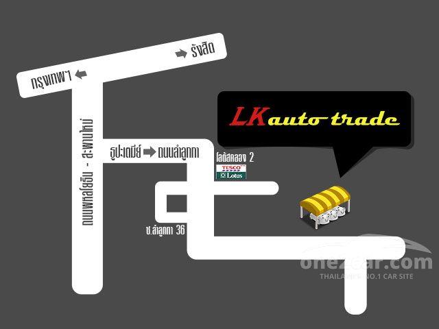 LK auto trade (เล็กรถสวย)