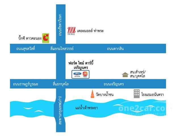 บริษัท ไซม์ ดาร์บี้ แวนเทจ ประเทศไทย จำกัด