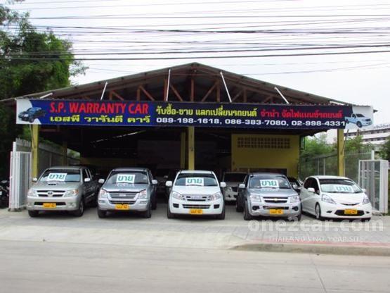 S.P.WARRANTY CAR