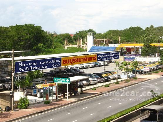 ธนบุรี สมาร์ท คาร์