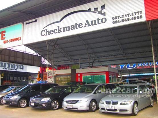 Checkmate Auto