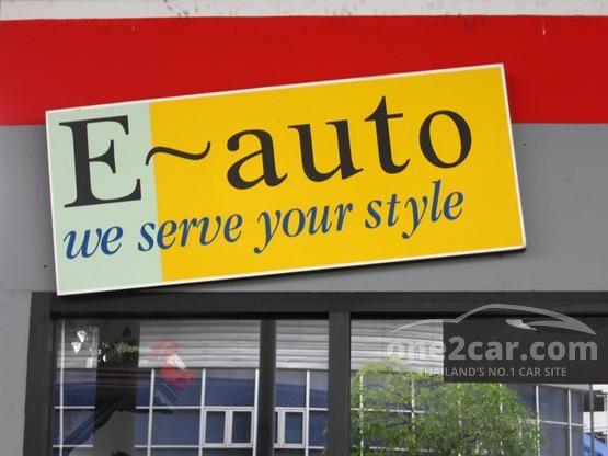E-AUTO