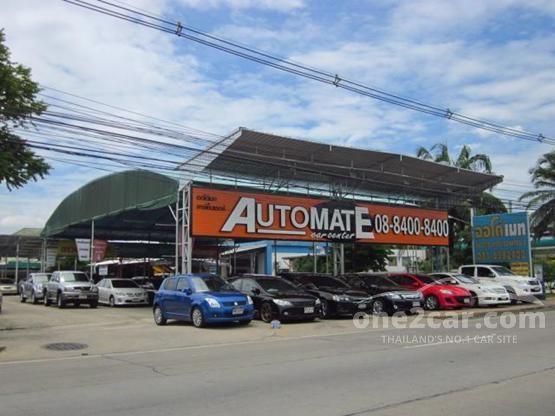 Automate Carcenter