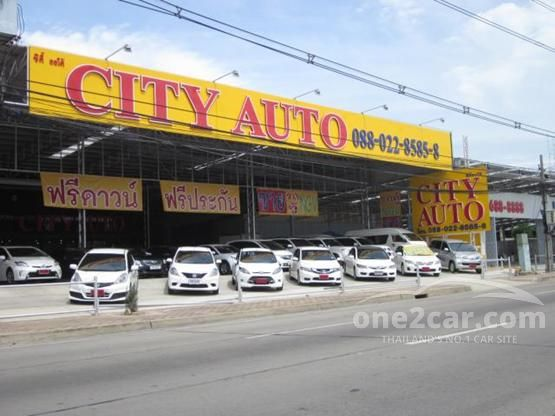 CITY AUTO (ซิตี้ ออโต้)