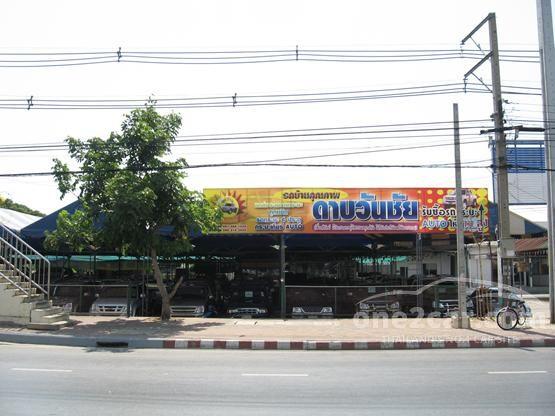 รถบ้านคุณภาพ ดาบวันชัย
