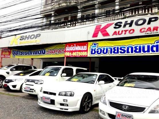 K SHOP  AUTO CAR