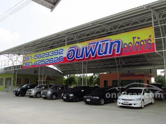 INFINITE AUTO CARS