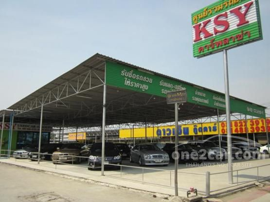 KSY used car group