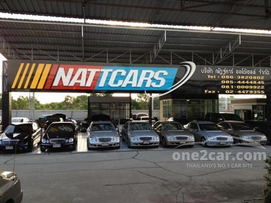 Natt Cars