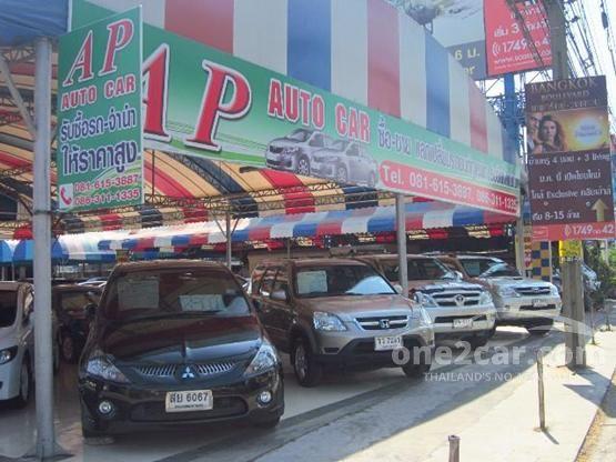 AP AUTO CARS