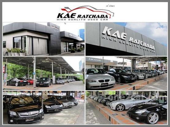 KAE Ratchada (เก๋รัชดา)