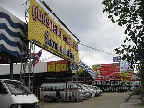 ศูนย์รวมรถยนต์ธนบุรี-ตลิ่งชัน(เฮี้ยง)