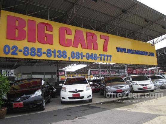 BIG CAR 7