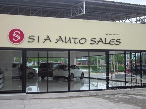 SIA AUTO SALES