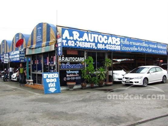 A.R. AUTO CARS