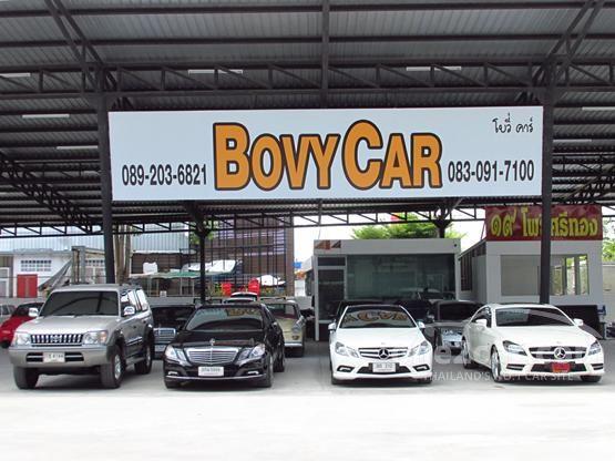 BOVY CAR
