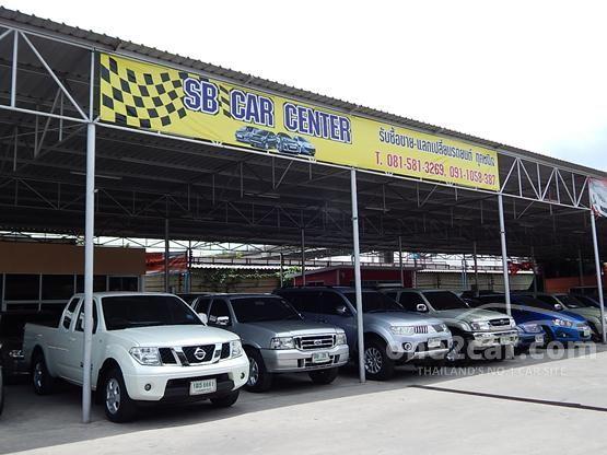 SB CAR CENTER