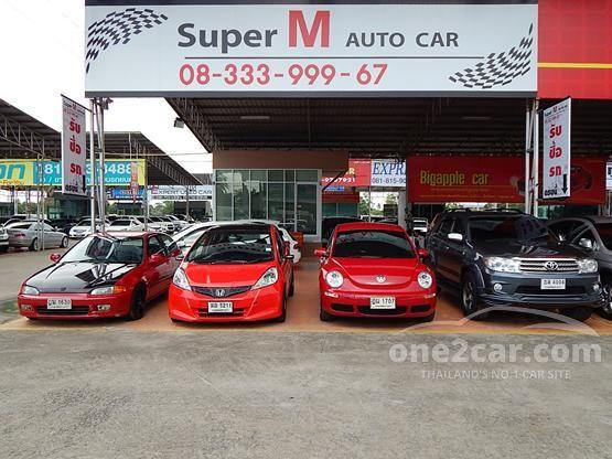 SUPER M AUTO CAR