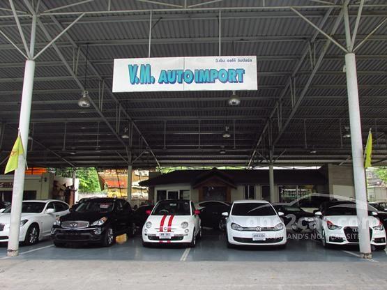 VM.AUTO IMPORT