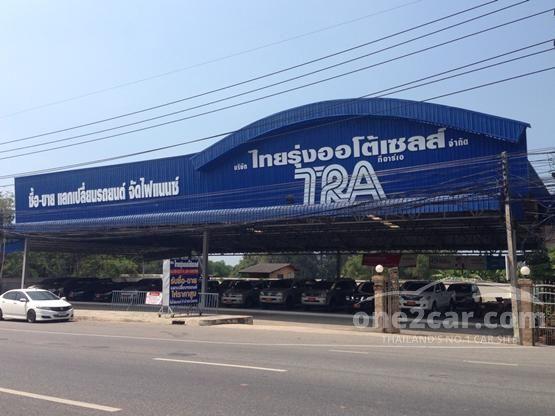 บริษัทไทยรุ่งออโต้เซลล์จำกัด