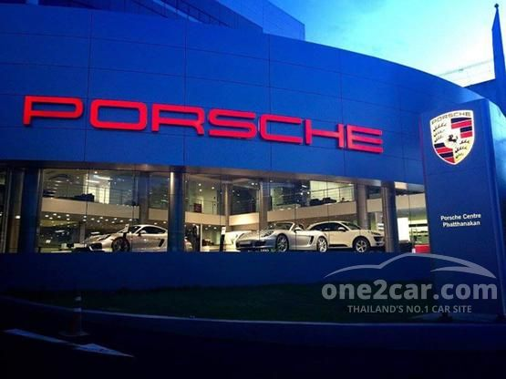 Porsche Centre Pattanakarn