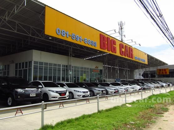 BIG CAR 2
