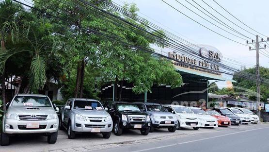 ทรัพย์มงคล ออโต้CAR (SMK)