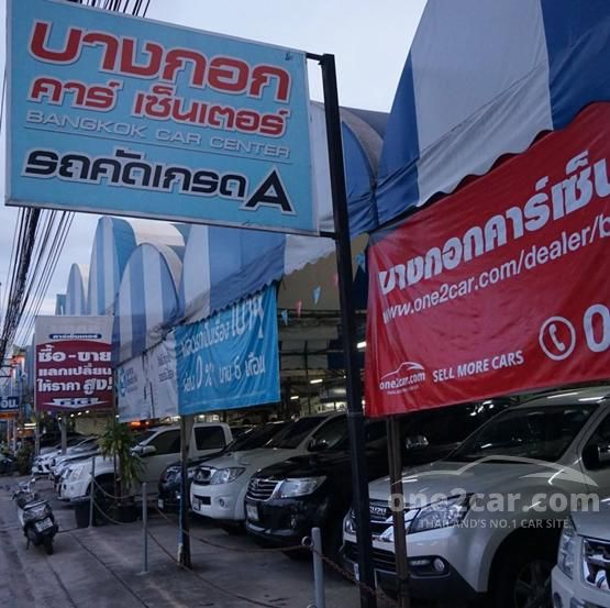 BANGKOK CAR CENTER