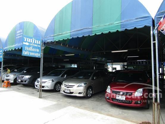 รถบ้านเสรีไทย64