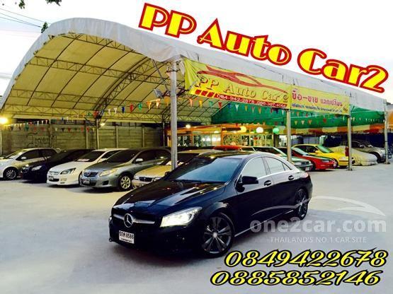 PP AUTO CAR2