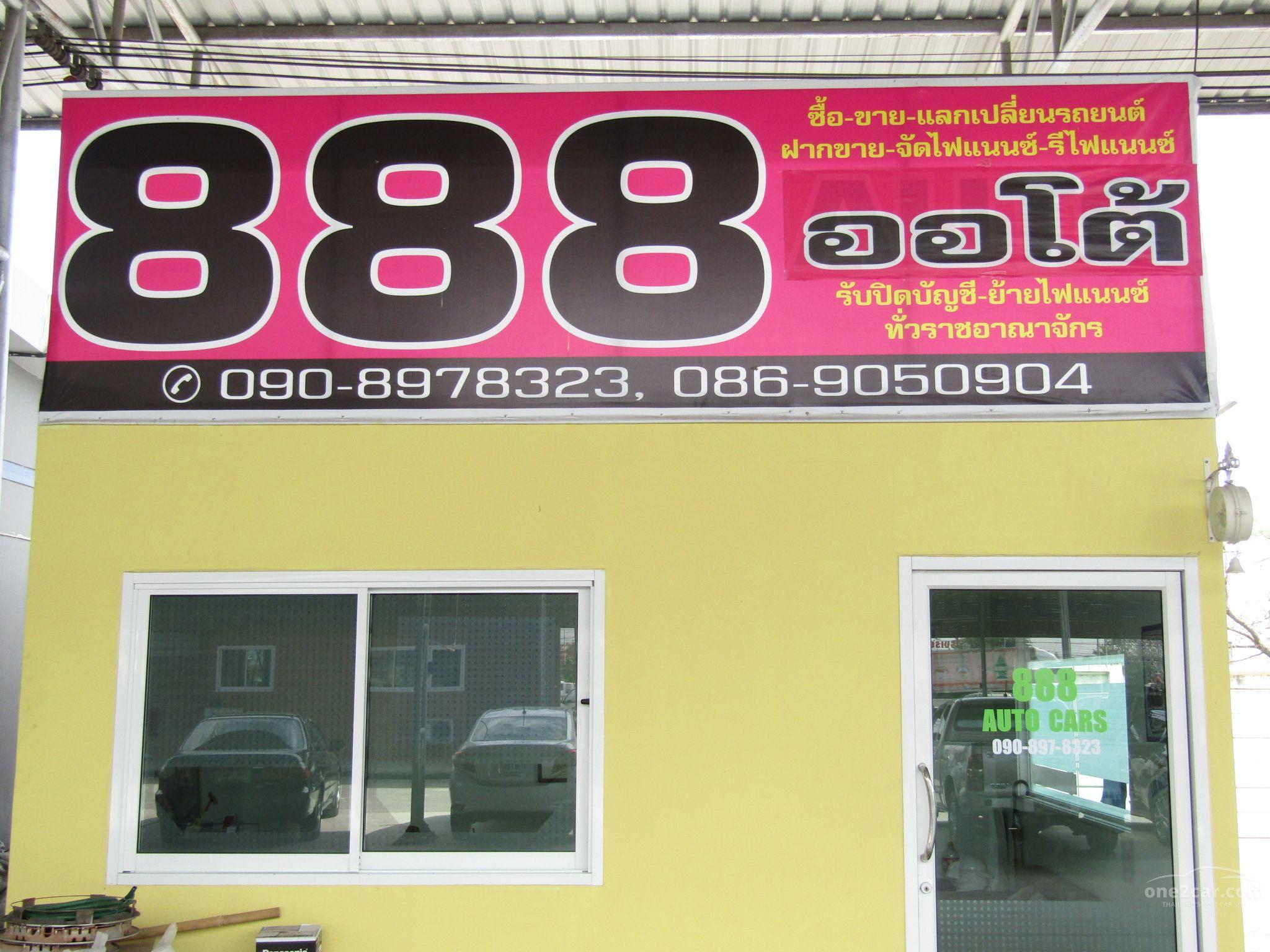888 AUTO CAR