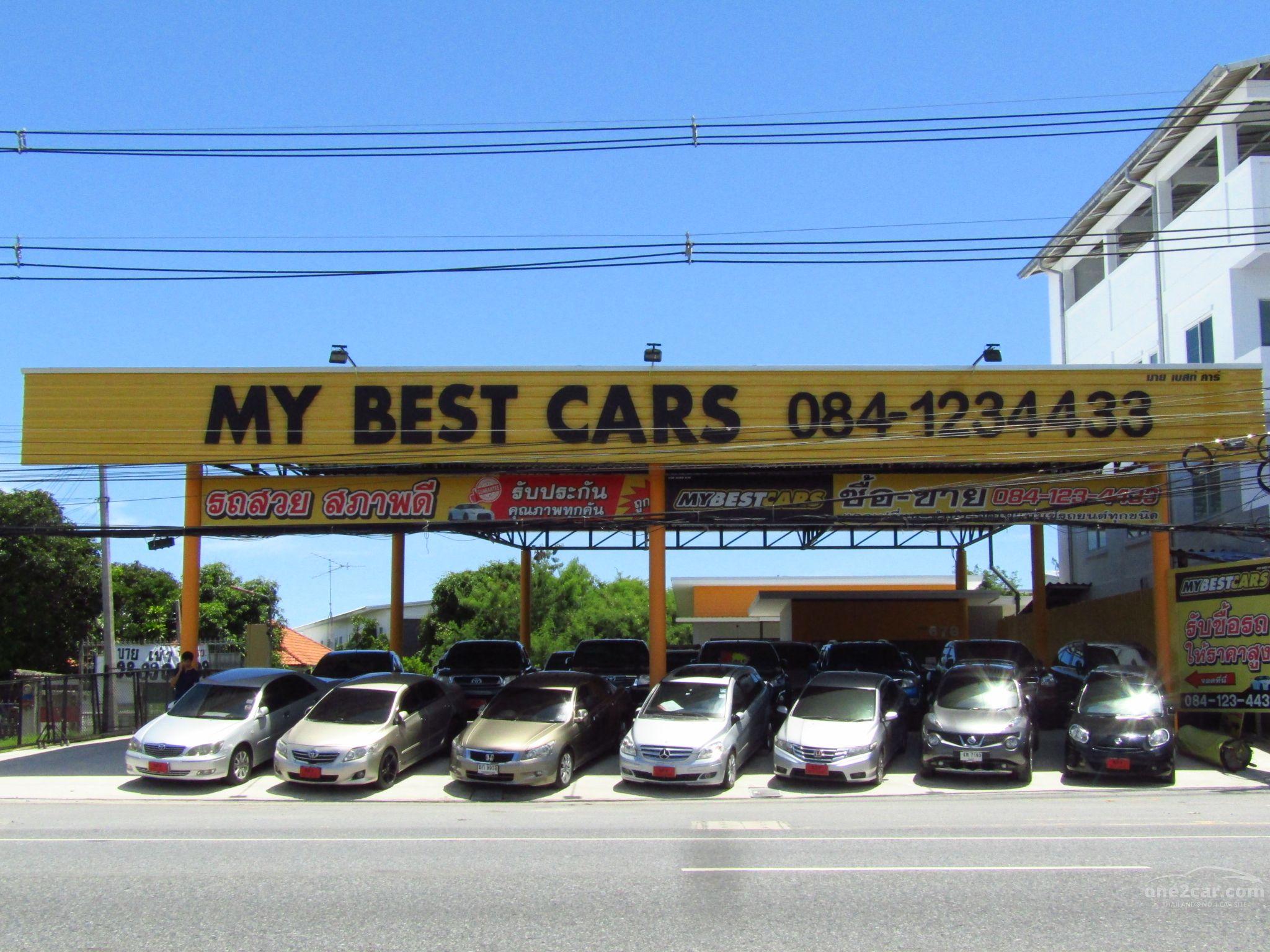 MY BEST CARS