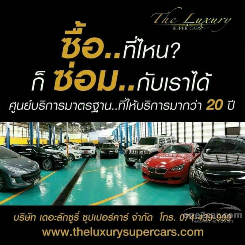 The Luxury SUPER CAR
