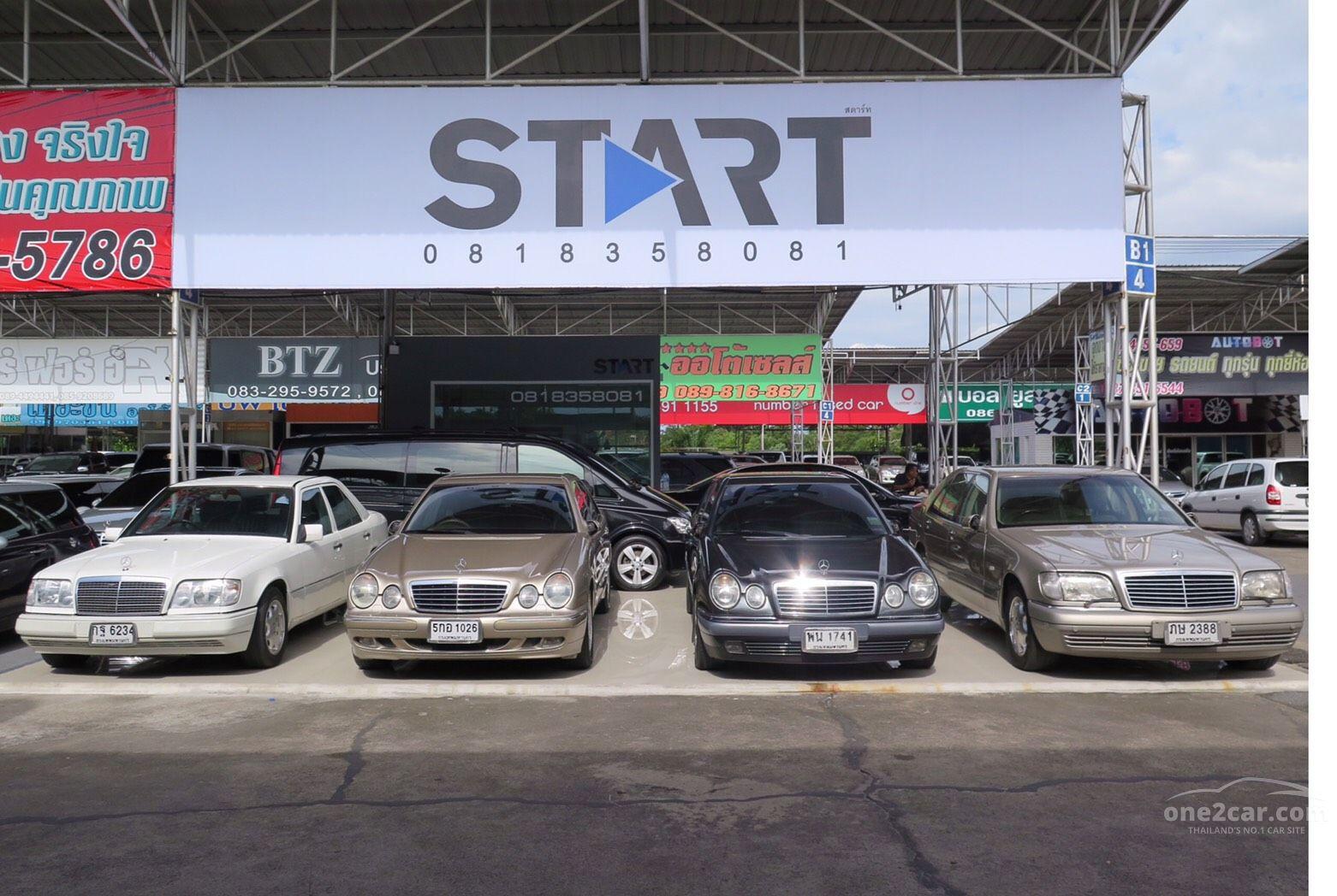 Start Auto Car 1