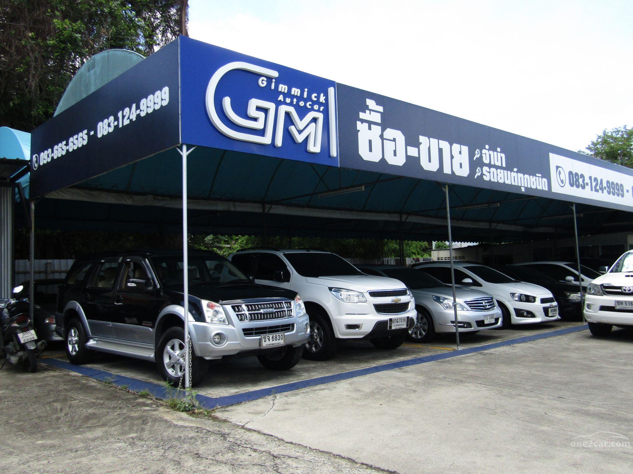 Gimmick Auto Car
