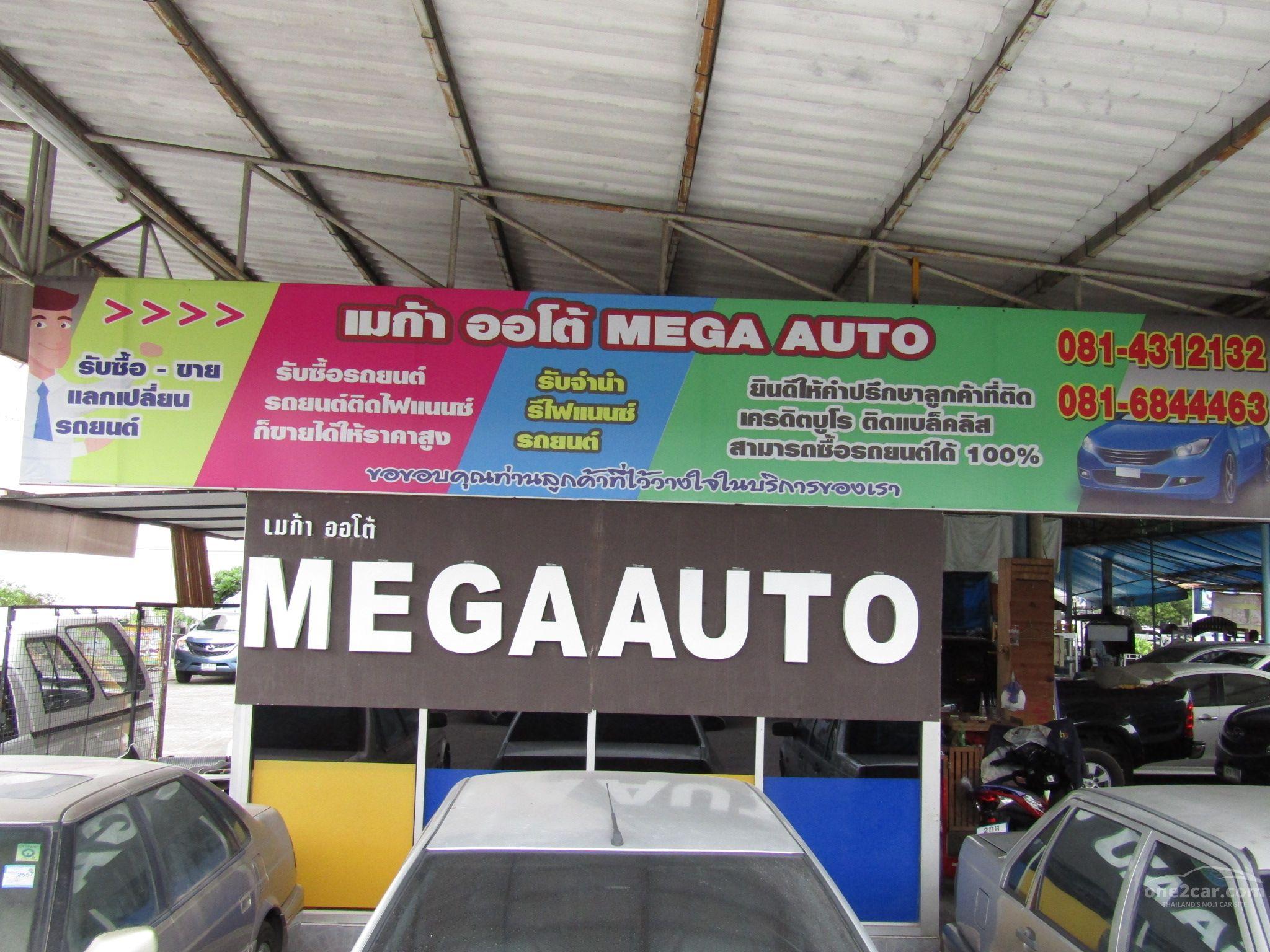 Mega auto 03